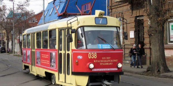 Житель Краснодара арендовал трамвай на день и возил горожан бесплатно