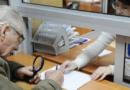 В России проиндексировали выплаты для инвалидов и ветеранов