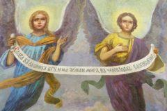 В Москве отреставрировали росписи старинного храма в Брюсовом переулке