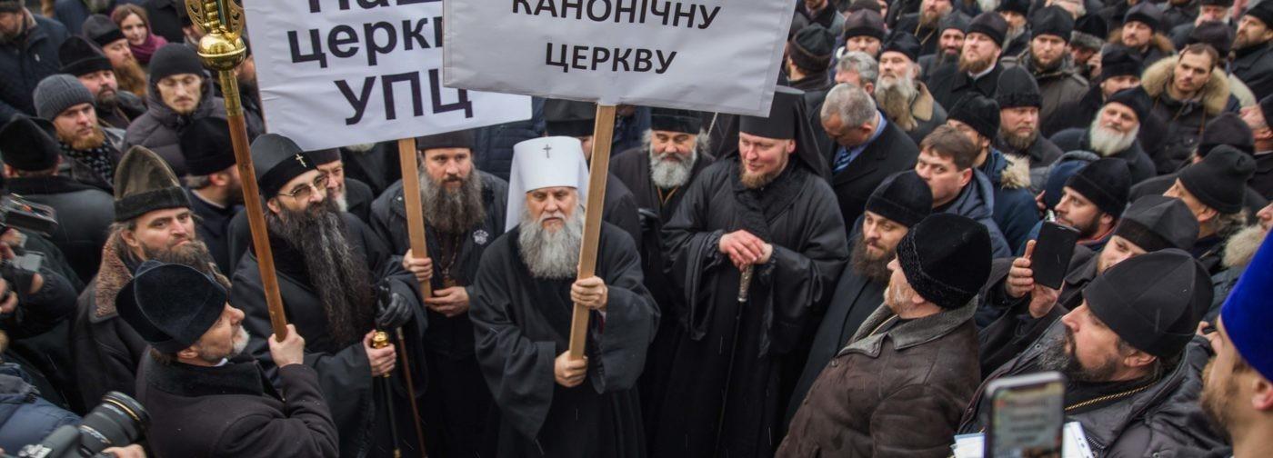Ради любви к Церкви пойти на конфликт с заблуждением — это и есть Православие