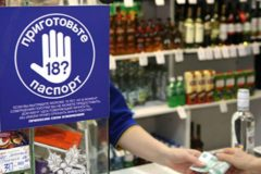 Минздрав подготовил закон о запрете продажи крепкого алкоголя до 21 года