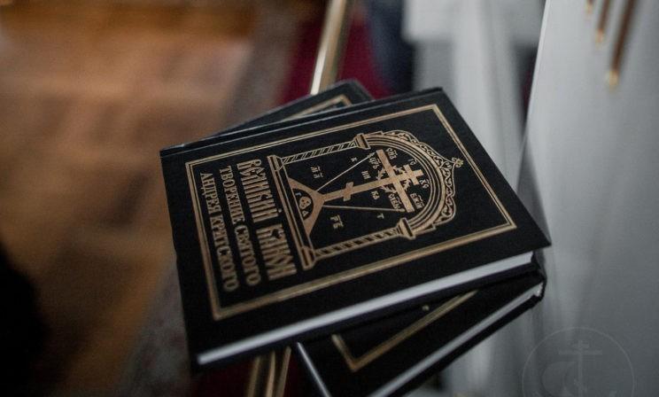 Великий канон святого Андрея Критского – текст канона, перевод, АУДИО