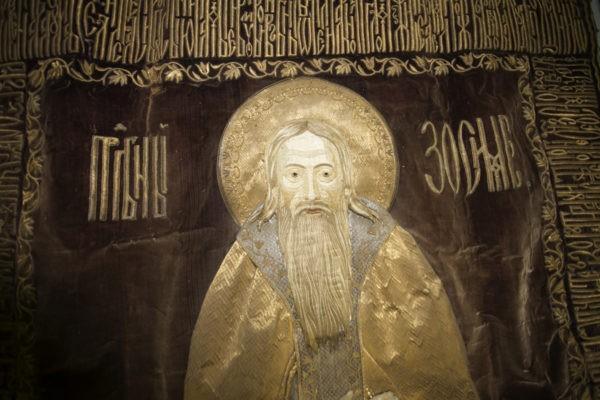 Ученые обнаружили золотошвейный покров сликом святого Зосимы Соловецкого