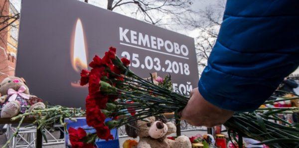 """Красный крест отчитался о пожертвованиях для пострадавших при пожаре в """"Зимней вишне"""""""