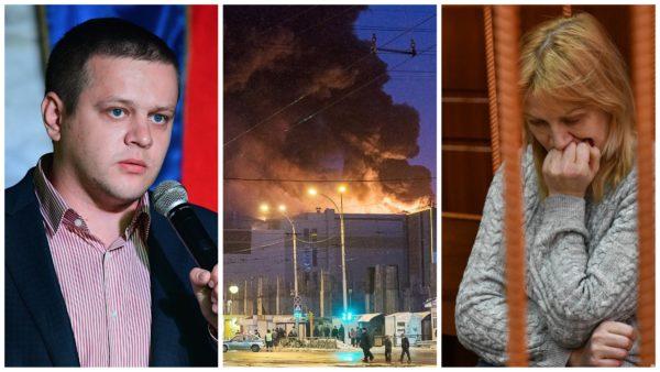 Кемерово: Хроника трагедии на страницах «Правмира»