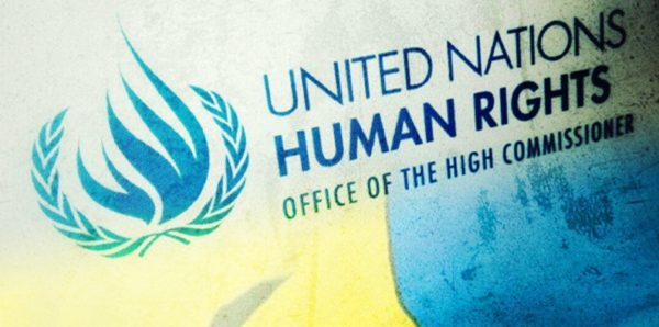 В ООН призвали руководство Украины обеспечить религиозную свободу в стране