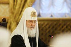 Патриарх Кирилл: Кризис семейных ценностей коснулся и священников