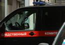 СК проверит информацию о смерти мальчика, брошенного в квартире с мусором в Москве