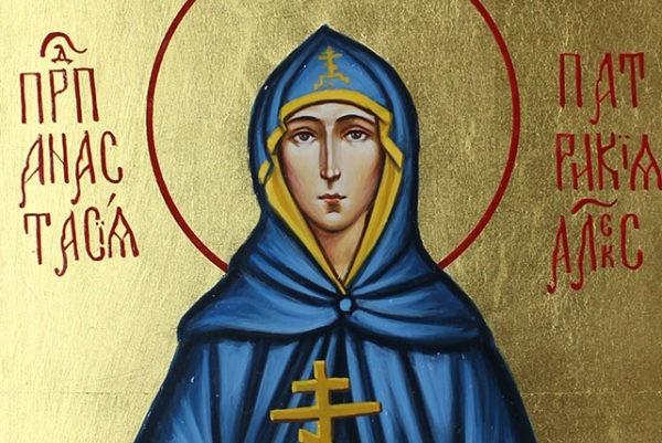 Церковь чтит память преподобной Анастасии Патрикии