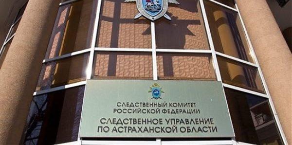 В Астрахани будут судить мать, оставившую детей в неотапливаемом доме