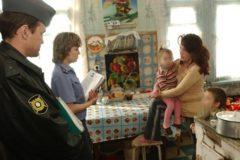 Родительский комитет предложил не изымать детей из малоимущих семей