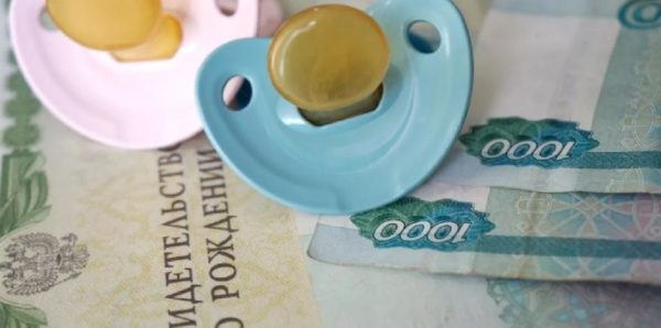 В правительство внесли закон о детских пособиях семьям с доходом ниже двух прожиточных минимумов