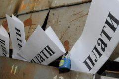 В Госдуму внесли закон, запрещающий передавать коллекторам долги по ЖКХ