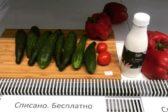 В Екатеринбурге Роспотребнадзор запретил предпринимателю раздавать нуждающимся просроченные продукты