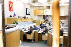 Госдума приняла в окончательном чтении закон об алиментах для нетрудоспособных предпенсионеров