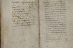 В иракском Мосуле нашли старинное рукописное Евангелие
