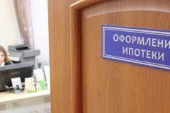 В Госдуме предложили распространить ипотечные каникулы на уже действующие кредиты