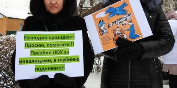 Президент подписал указ о повышении выплат родителям детей-инвалидов до 10 тысяч рублей