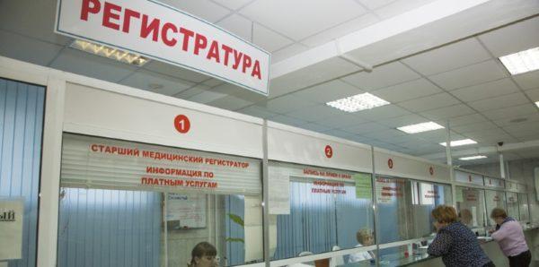 Минздрав изменит правила о платных медицинских услугах, чтобы разобраться с их навязыванием