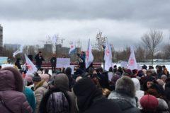 В Москве прошел митинг против закрытия роддома в Зюзино