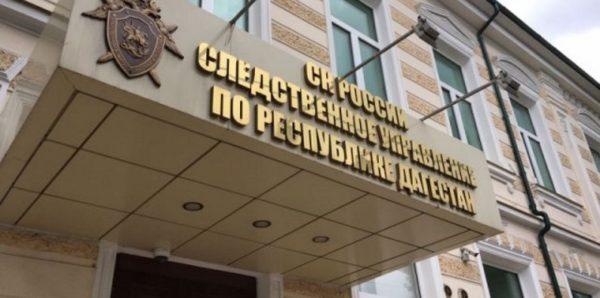В Дагестане подросток попросил лишить свою мать родительских прав