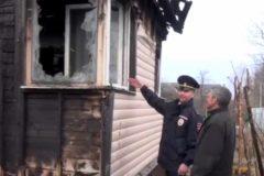 В Подмосковье полицейский спас пенсионера из огня