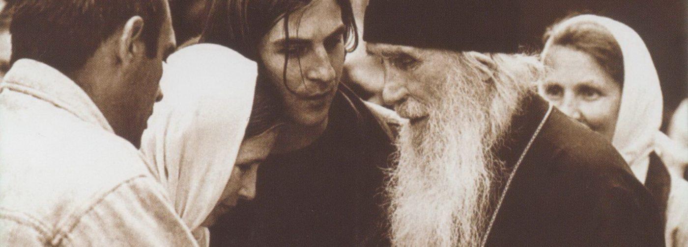 Когда любишь и когда предан – скорбей не существует. Вспоминая отца Кирилла (Павлова)