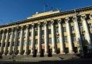 Взрыв в военной академии в Петербурге – что известно на данный момент