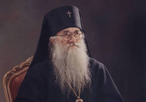 Картинки по запросу архиепископ алипий гаманович