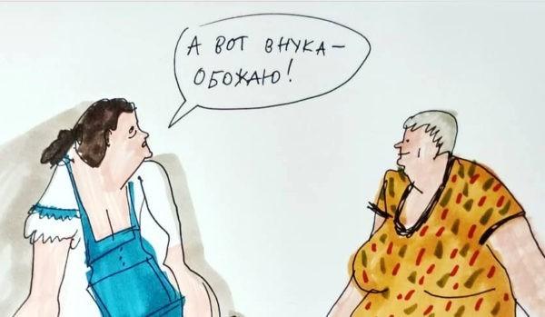 «Лен, ну ты декабристка!» 14 скетчей с басманными бабушками от Анны Десницкой