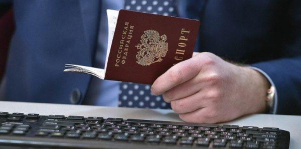 Президент упростил выдачу российского гражданства жителям ДНР и ЛНР