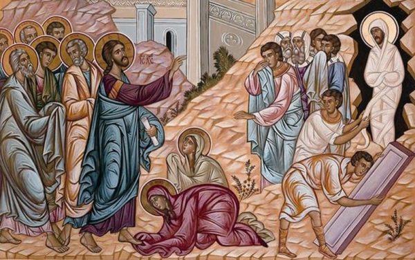 Православные христиане готовятся встретить Лазареву субботу
