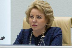 Матвиенко призвала решать демографические проблемы увеличением числа многодетных семей