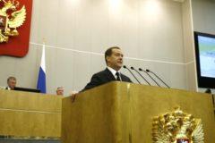 В правительстве начали готовить законопроект о выплате 450 тысяч рублей на ипотеку для многодетных