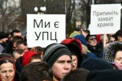 На Волыни прокуроров обязали завести уголовные дела о захватах храмов УПЦ