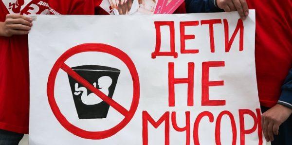 Вице-премьер: По медицинским показаниям в России делают только пятую часть абортов