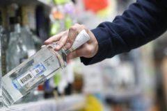 Минздрав: За последние восемь лет россияне стали в два раза меньше пить