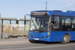 В Сургуте кондуктор высадила из автобуса девочку-инвалида, не найдя сдачи