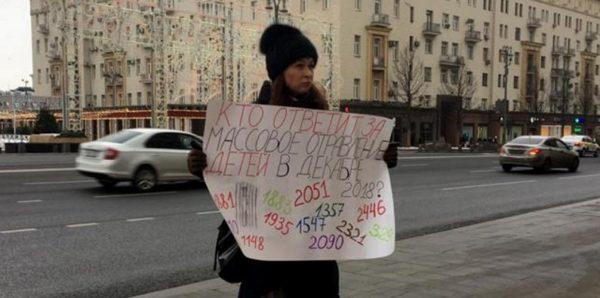 Поставщик питания заплатил два миллиона рублей штрафа после вспышки дизентерии в московских детсада