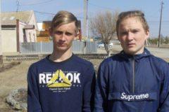 В Челябинской области подростки спасли из горящего дома шестерых детей