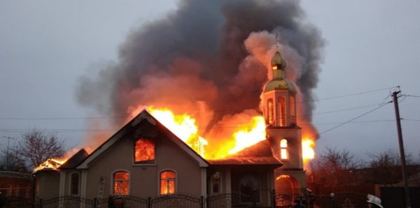 Под Харьковом сгорел храм канонической УПЦ