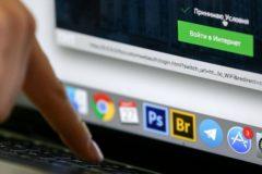 Депутаты приняли во втором чтении закон о «суверенном интернете»