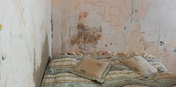 Детский омбудсмен возмутилась тем, что опека разлучила детей-невидимок из Мытищ