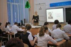 Учителя раскритиковали проект новых ФГОС по литературе