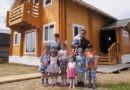 В Госдуму внесли закон о жилищных субсидиях для сельских семей с семью и более детьми