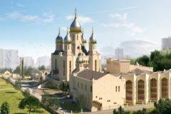 В мае в Москве начнут строить крупнейший храм и просветительский центр