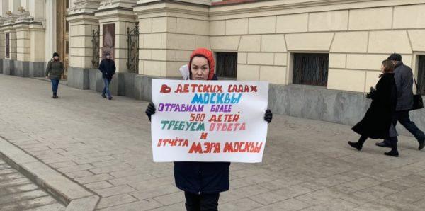 Родители заболевших дизентерией детей подали второй иск к поставщикам питания в московские детсады