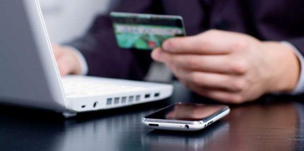 Исследование: 15% интернет-пользователей делают переводы на благотворительность