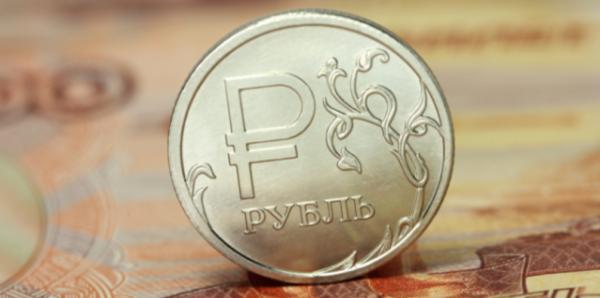 В Нижегородской области педагогу начислили надбавку в один рубль