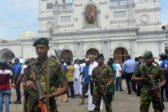 На Шри-Ланке возле церкви взорвался автомобиль